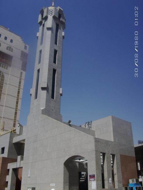 Masjid al-Jinn in Makkah, Saudi Arabia