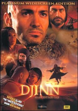 This movie also called Djinn was released in 2008.
